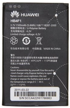 Battery for Huawei Titan (U8800), HB4F1, Original
