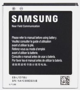 Mobilbatteri for Samsung Galaxy SII/SII Plus - 3,7V/1650mAh Li-Ion